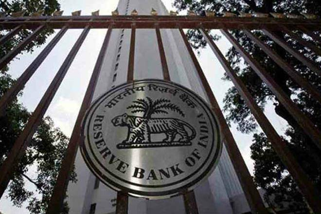 rbi, central bank