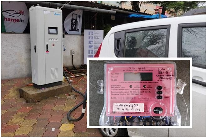 Magenta power ev charger EV Billing Meter