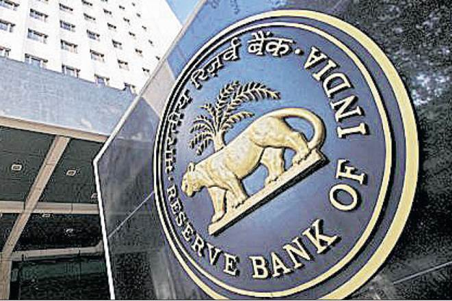 RBI, RBI monetary policy, RBI monetary policy review, classic interest-rate, interest rate