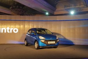 2018 Hyundai Santro variant-wise prices, features explained: Which trim suits you best - The Financial Express